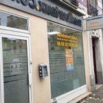 Trouver le meilleur courtier pour rachat de crédit à Neuilly-sur-Seine